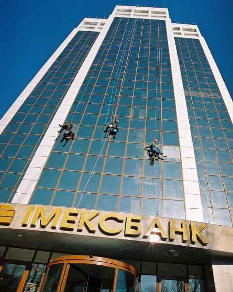 АО «Имэксбанк» предлагает новые корпоративные  депозиты