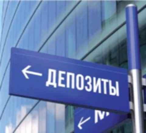 Банки Украины сообщают о сокращении закрытия депозитов украинцами