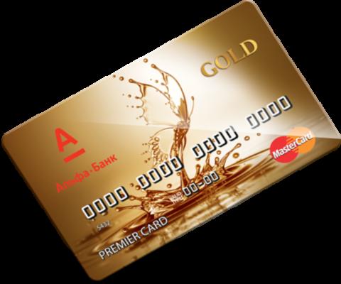 Как быстро оформить кредитную карту Альфа-Банк