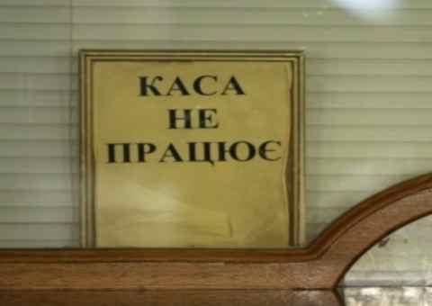 НБУ приняло решение о ликвидации банка Форума