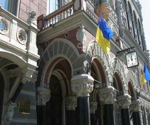НБУ снова поддержал ликвидность банков Украины
