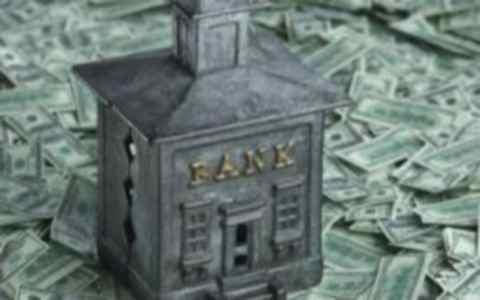 Рейтинг банков Украины, ТОП-20 по надежности
