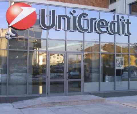 Ряды ТОП-10 устойчивых банков Украины пополнил UniCredit Bank