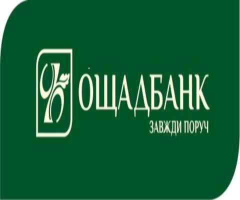 В Крыму Россия пытается получать плату у заемщиков Ощадбанка