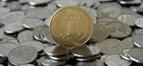 Как украинцам снизить плату за коммунальные услуги