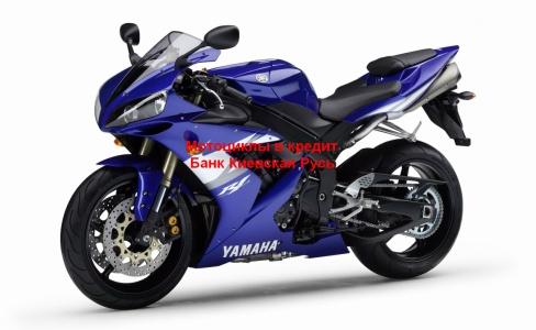 Мотоциклы в кредит Банк Киевская Русь