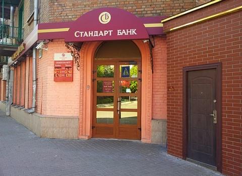 Банк Украины «Стандарт» был ликвидирован по требованию НБУ