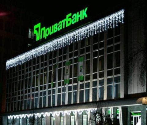 ПриватБанк и Ощадбанк на грани дефолта