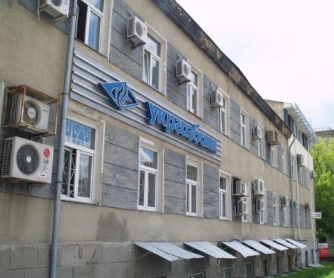 ПАТ «Укргазбанк проти військового лікара