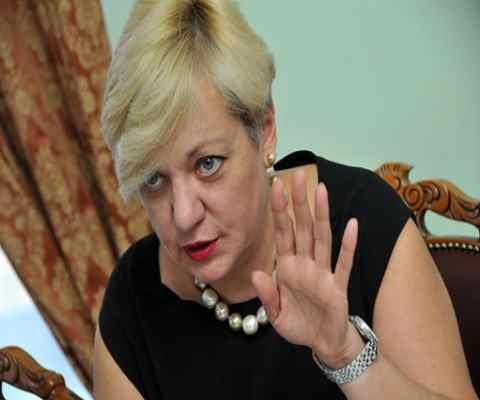 Скільки Банків України закриє Гонтарева