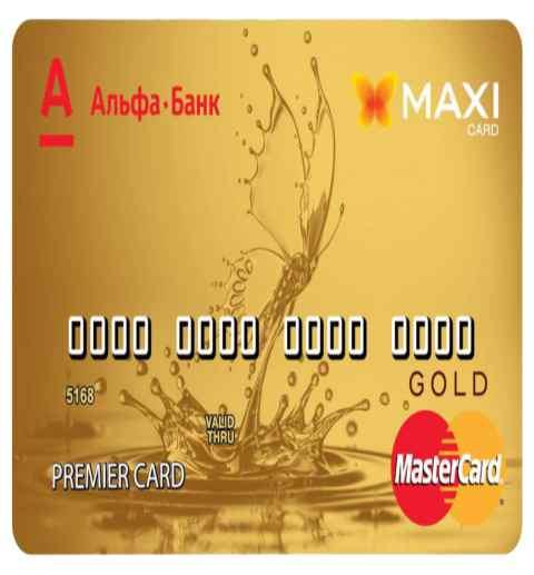 альфа-банк кредитные карты условия
