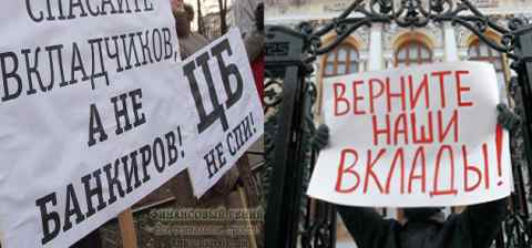 Банк Украины не отдает депозит