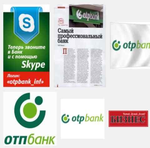 ОТП Банк кредитный лидер