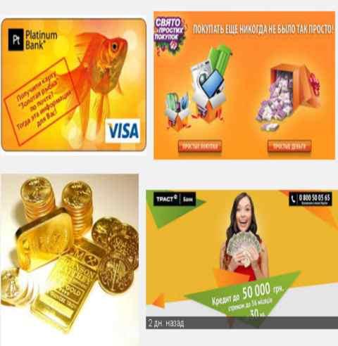 Platinum Bank срочный кредит наличными