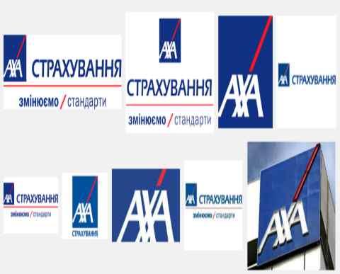Страховая компания «АХА Страхования»