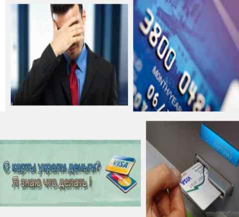 Оформить кредит на новый ГАЗ и ВАЗ