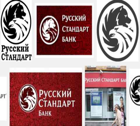 Forward Bank («Банк Русский Стандарт»)