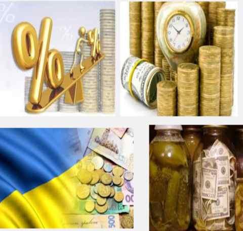Немного о депозитах в Украине