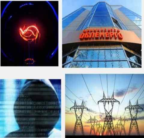 По мнению специалистов США, энергосистемы Украины подверглись кибер-атаке