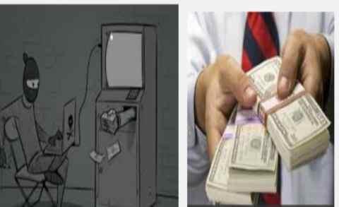 Уязвимость банкомата для кибератак
