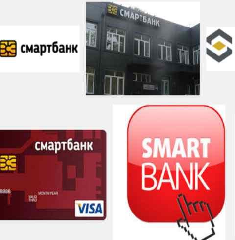 Еще один банк Украины лопнул, Смартбанк