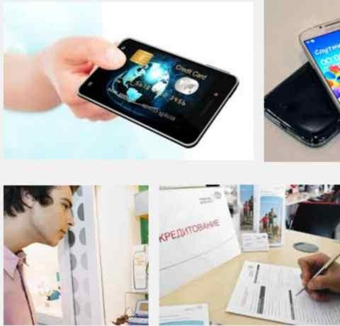 Оправдано ли в Украине кредитование на мобильный телефон