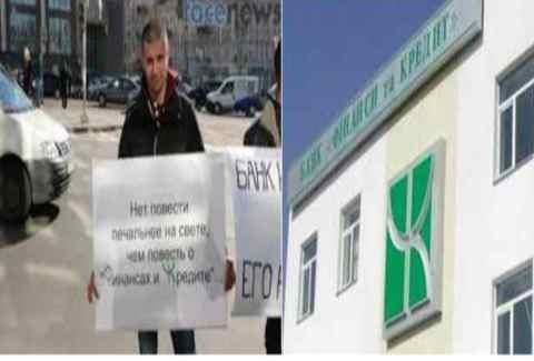 Вкладники банку Фінанси та Кредит - Фондом гарантування вкладів фізичних осіб продовжено виплату коштів