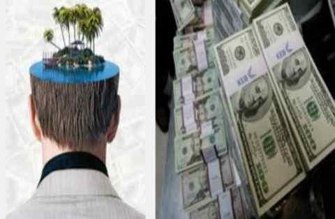 Антиофшоризация банковского сектора