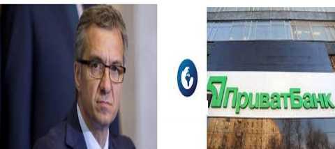 Звернення Олександра Шлапака до клієнтів та співробітників банку