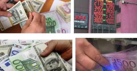 Обмен валюты – новый рекорд